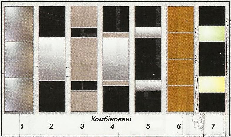2- 183*252*42. шкаф-купе дорос 2-х дверный 183*252*42см. ukr.